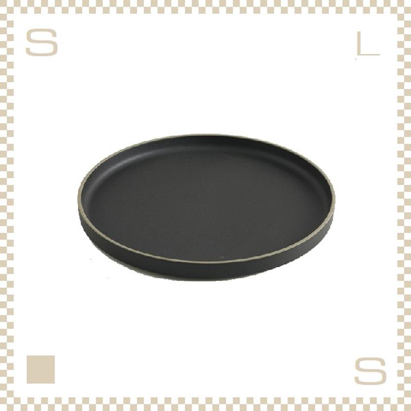 ハサミポーセリン プレート 直径220mm ブラック Φ220/H21mm スタッキング可 HPB004 Hasami Porcelain