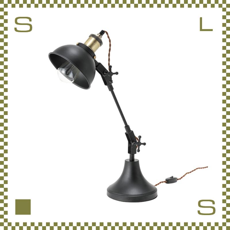 デスクライト インダストリアル風 ブラック W20-50/D16/H26-59cm 1.5mコード レトロデザイン azu-lht737