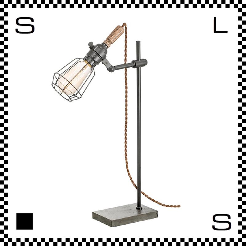 アートワークスタジオ Yard ヤードデスクライト ワイヤーシェード ビンテージメタル 電球付 アーム:515mm インダストリアル風 シーリングカバー付 AW-0415V-VME