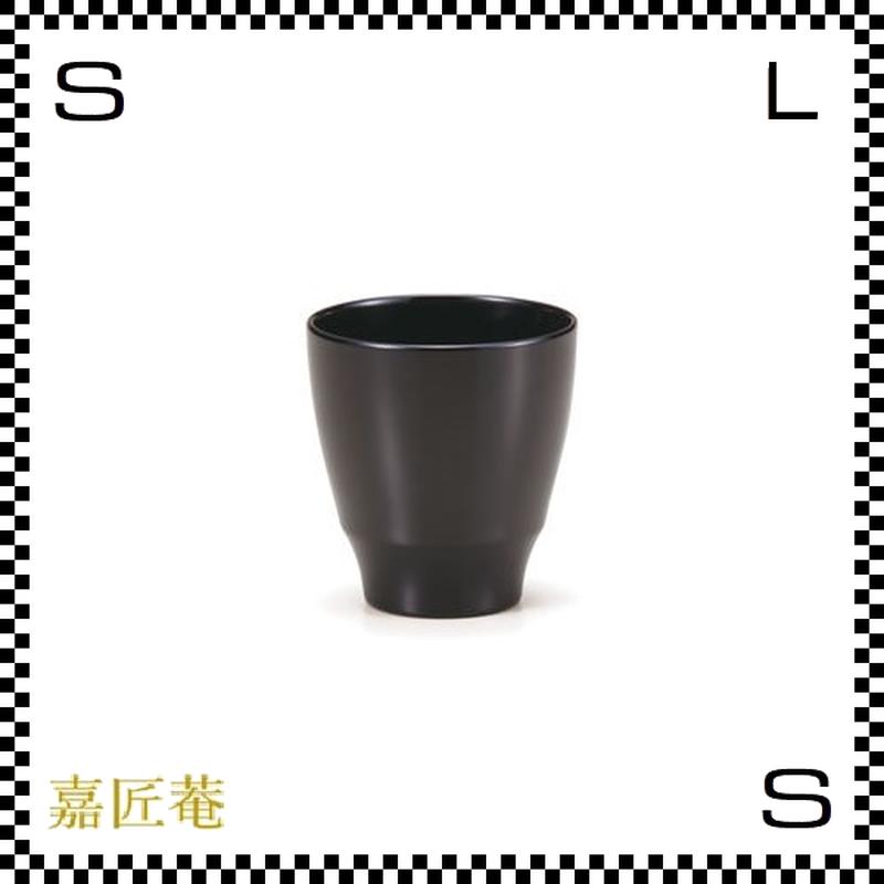 十色のぐい呑み カップ 黒 ブラック Φ6.7/H6.9cm 漆カップ 漆塗装 ちょこ フリーカップ 小鉢 日本製