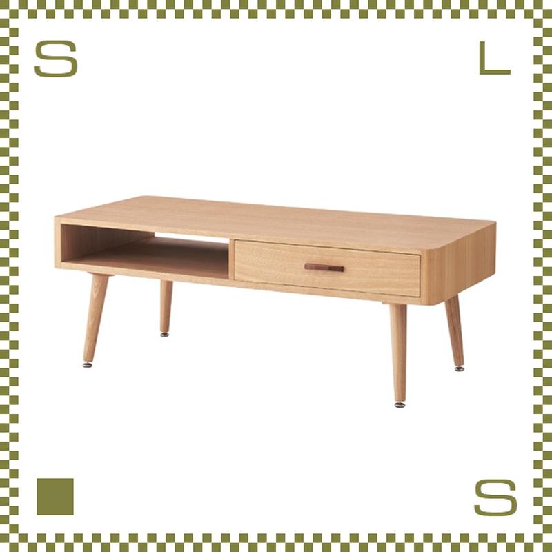 センターテーブル ナチュラル W110/D50/H41cm ローテーブル 引き出し付き 北欧デザイン azu-nyt782na