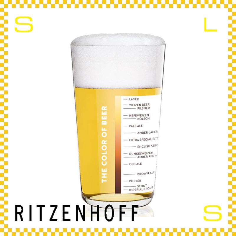 RITZENHOFF リッツェンホフ ビアグラス 330ml カラーオブビア スタジオ・ビソーマルゲーレ Φ80/H140mm タンブラー カラーチャート ギフト  ritz-3510006