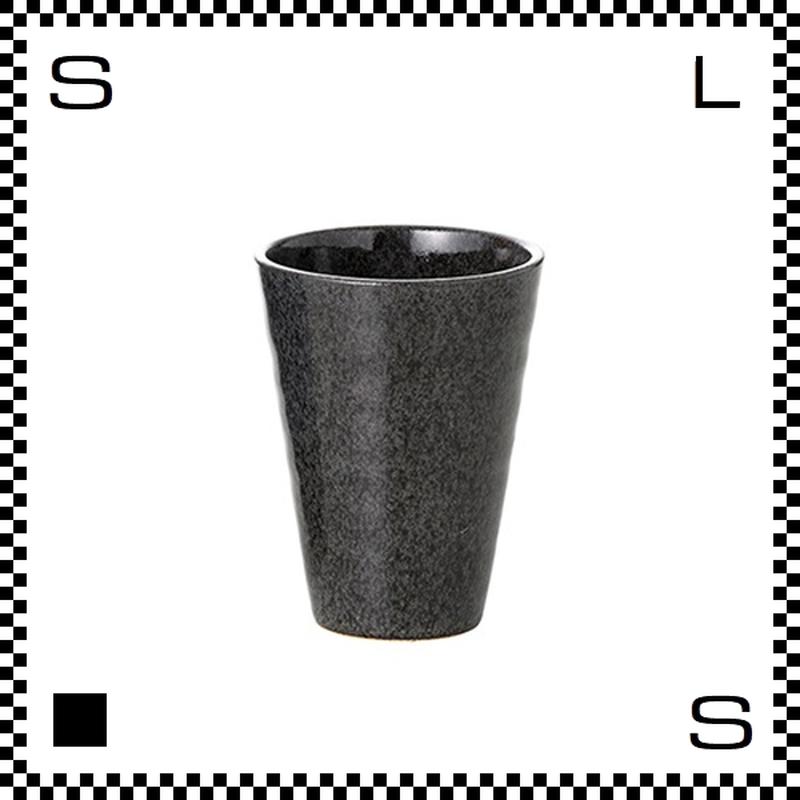 ヤマ庄陶器 信楽焼 ジュエルカップ オニキス 280ml Φ8.5/H11cm タンブラー フリーカップ ハンドメイド 日本製