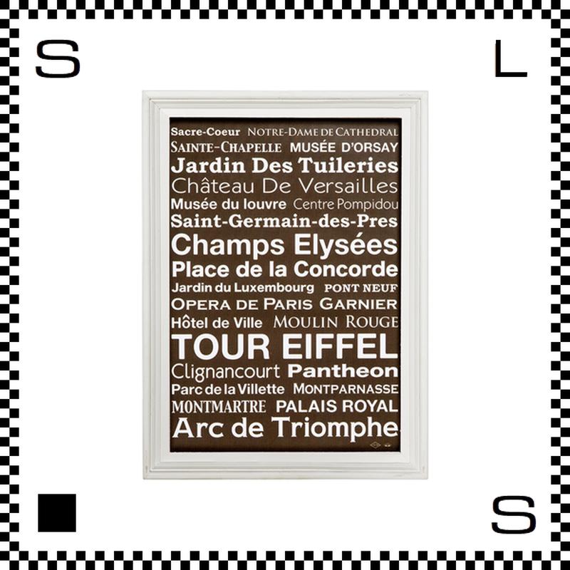 アートワークスタジオ アートフレーム A2サイズ パリ ホワイトフレーム W480/D45/H657mm ポスター付フレーム アートポスター TR-4198-PR