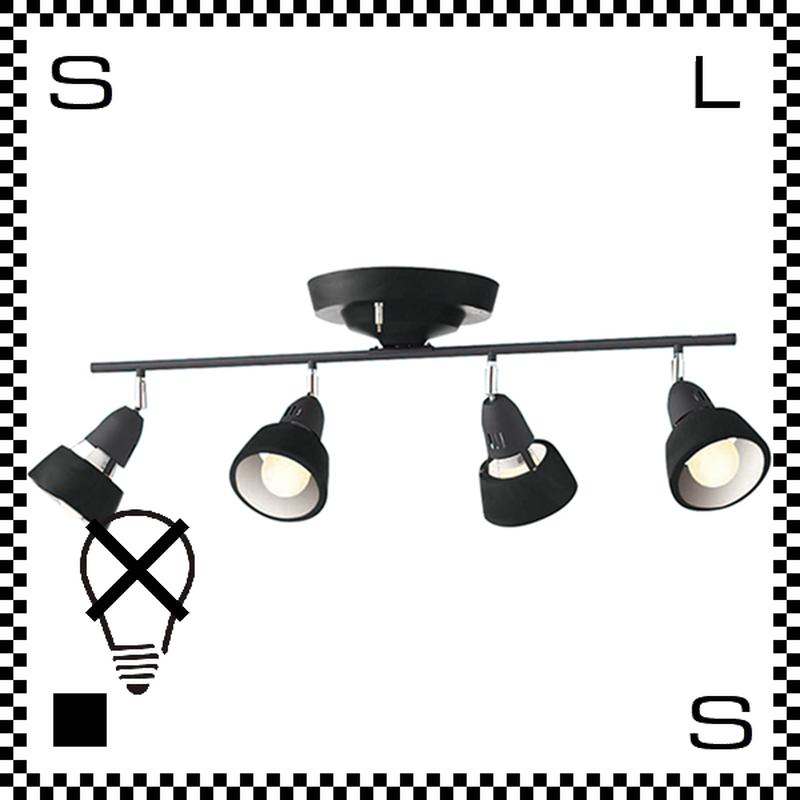 アートワークスタジオ Harmony ハーモニーリモートシーリングランプ 4灯 ブラック 電球なし W825/H233mm リモコン付  AW-0321Z-BK