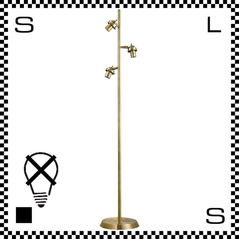 アートワークスタジオ 3灯クラシックフロアスタンド本体 ゴールド デスクライトベース 電球別売 Φ285/H1573mm E26 AW-0441-GD (※)