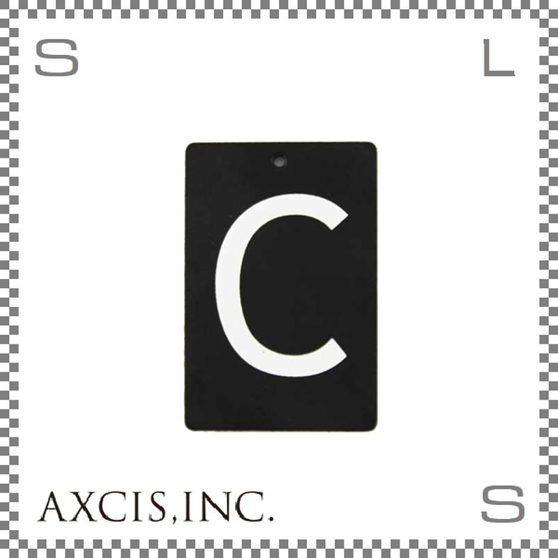 """AXCIS アクシス アイアンプレート """"C"""" W40/D2/H60mm アルファベットプレート スチール製 アイアンネームプレートホルダー用 hs2560"""