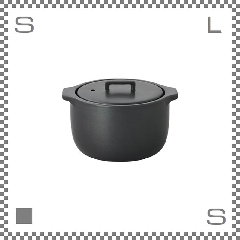 KINTO キントー KAKOMI カコミ 炊飯土鍋 2合用 ブラック 直火/電子レンジ可 ご飯鍋