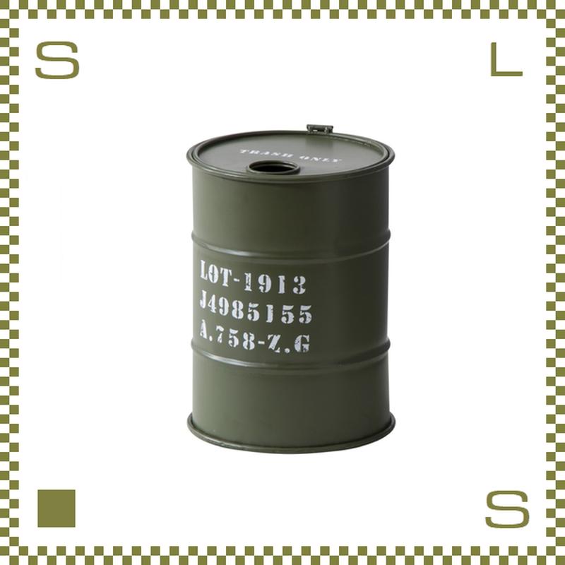 ドラム缶トラッシュカン グリーン Φ23/H31cm ゴミ箱 ごみ箱 azu-lfs440gr