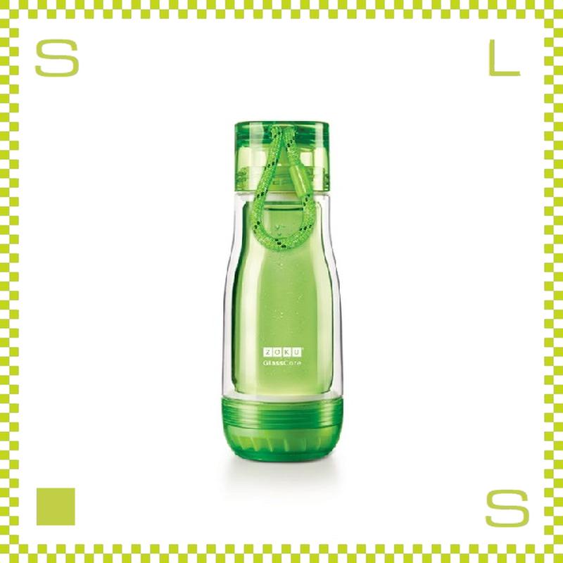 ZOKU ゾク コアボトル 355ml グリーン ダブルウォール ストラップ付 内側:耐熱ガラス 水筒 携帯ボトル
