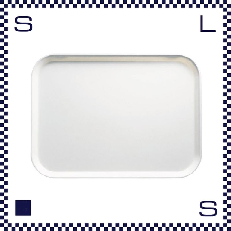 CAMBRO キャンブロ カムトレー スクエア Lサイズ ホワイト 350×270mmトレー グラスファイバー製 アメリカ製