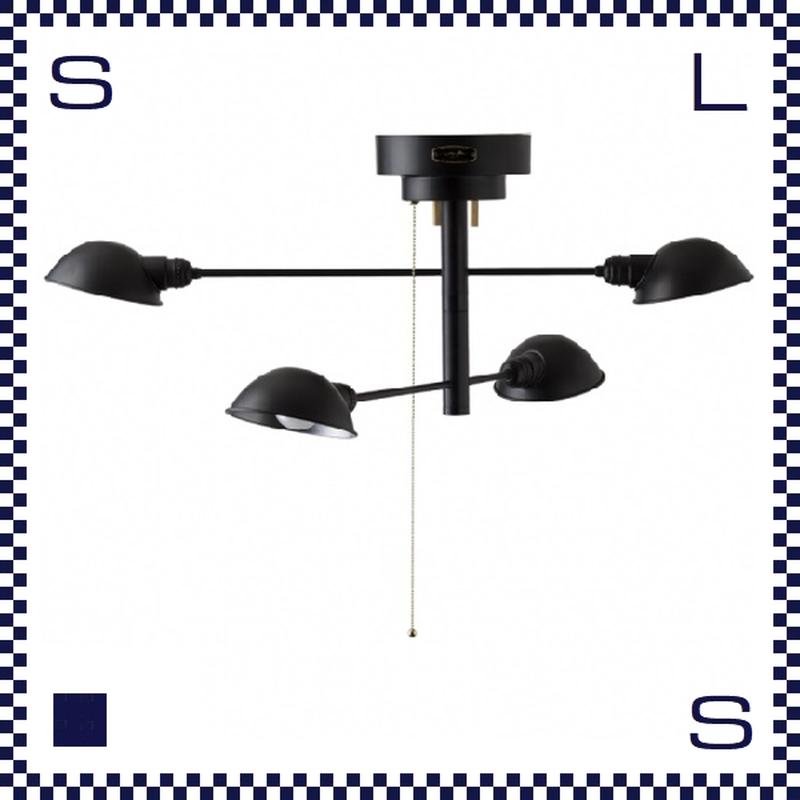 HERMOSA ハモサ FINO CROSS フィーノクロス ブラック 4灯ランプ シーリングライト 電球位置調節可 インダストリアル