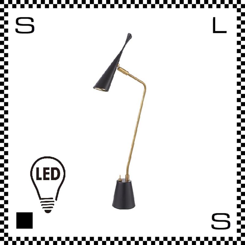 アートワークスタジオ Gossip ゴシップLEDデスクライト ヤコブセン風 ブラック LED内臓 アーム:350mm ミッドセンチュリー AW-0376E-BK