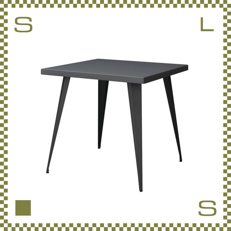 ガーデンファニチャー オールブラック ダイニングテーブル スクエア W81.5/D81.5/H72cm スチール製 azu-grp337