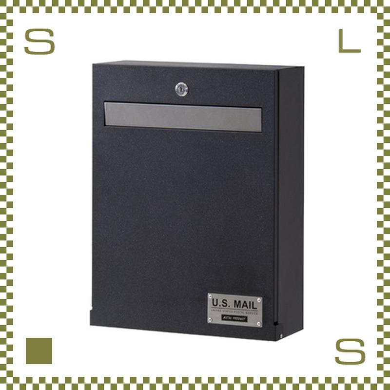 ポスト U.S. MAIL ブラック W33/D12/H42.5cm 鍵付き メールボックス 郵便ポスト azu-pst215a