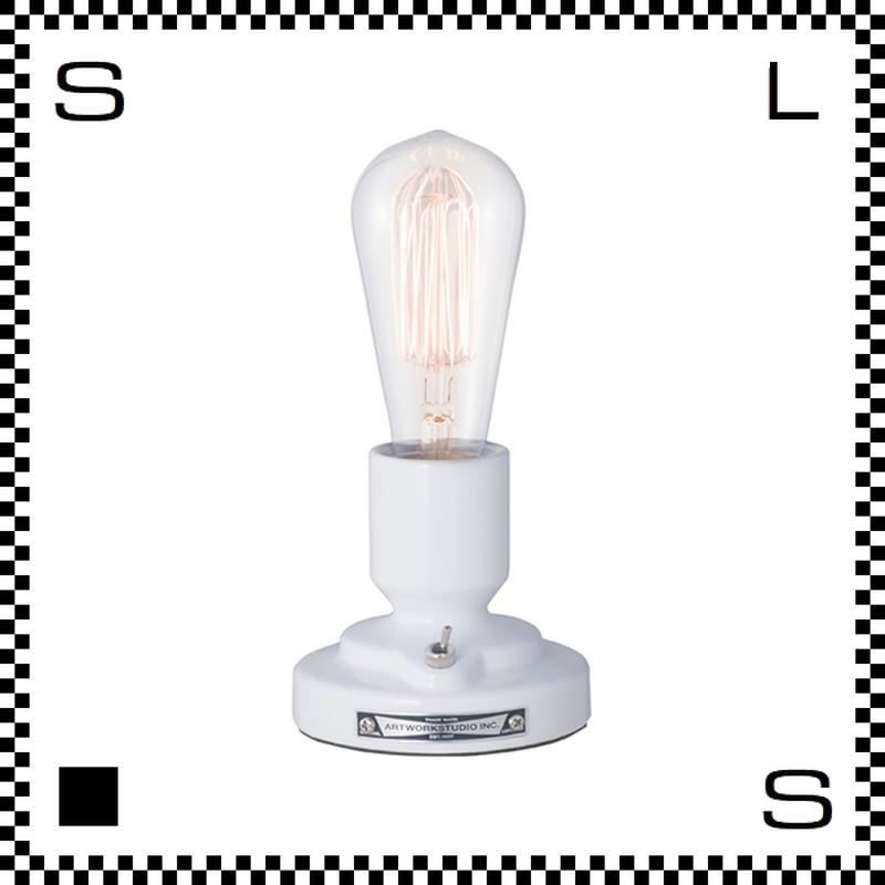 アートワークスタジオ Compass コンパススタンド ホワイト 電球付 卓上ランプ Φ103/H95mm ネイキッドスタンド セラミック製ソケット AW-0479V-WH