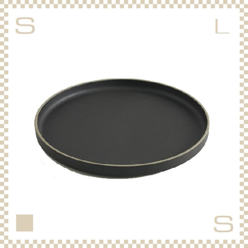 ハサミポーセリン プレート 直径255mm ブラック Φ255/H21mm スタッキング可 HPB005 Hasami Porcelain
