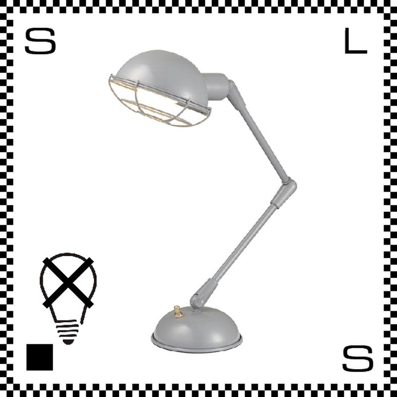 アートワークスタジオ Bronx ブロンクスデスクランプ グレー 電球なし アーム:450mm レトロアメリカンスタイル 2段アーム 鋳物 AW-0348Z-GY