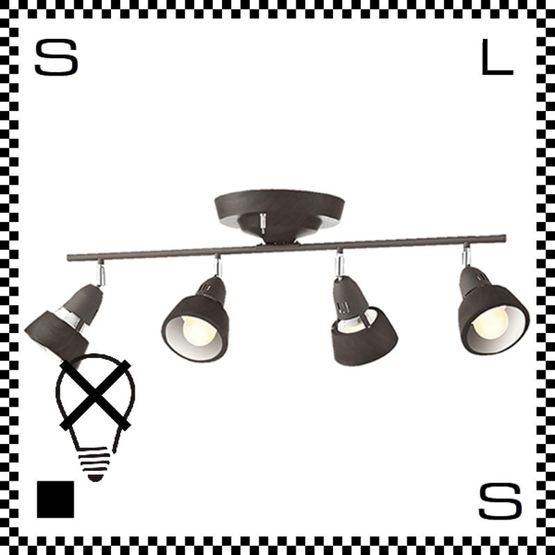アートワークスタジオ Harmony ハーモニーリモートシーリングランプ 4灯 ビンテージメタル 電球なし W825/H233mm リモコン付  AW-0321Z-VME