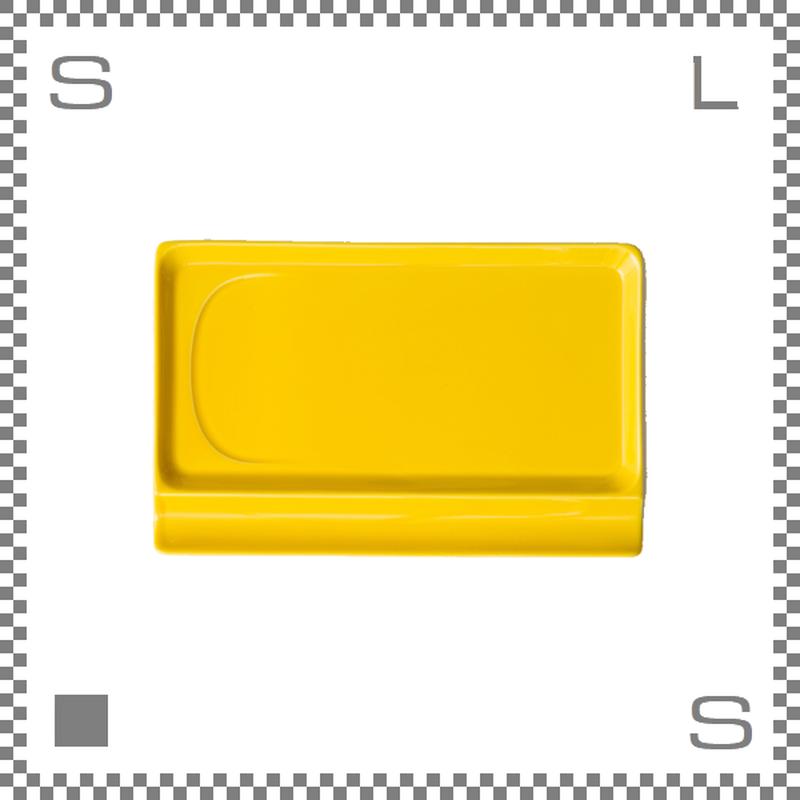 aiyu アイユー 重宝皿ロング イエロー W23.6/D15.7/H1.2cm スクエアプレート 万能皿 箸置きスペースあり 波佐見焼 日本製