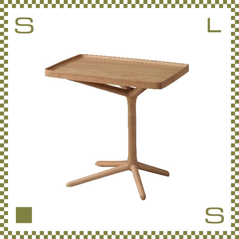 2WAY サイドテーブル ナチュラル W54/D33/H38.5(51)cm 切替テーブル azu-gt880na