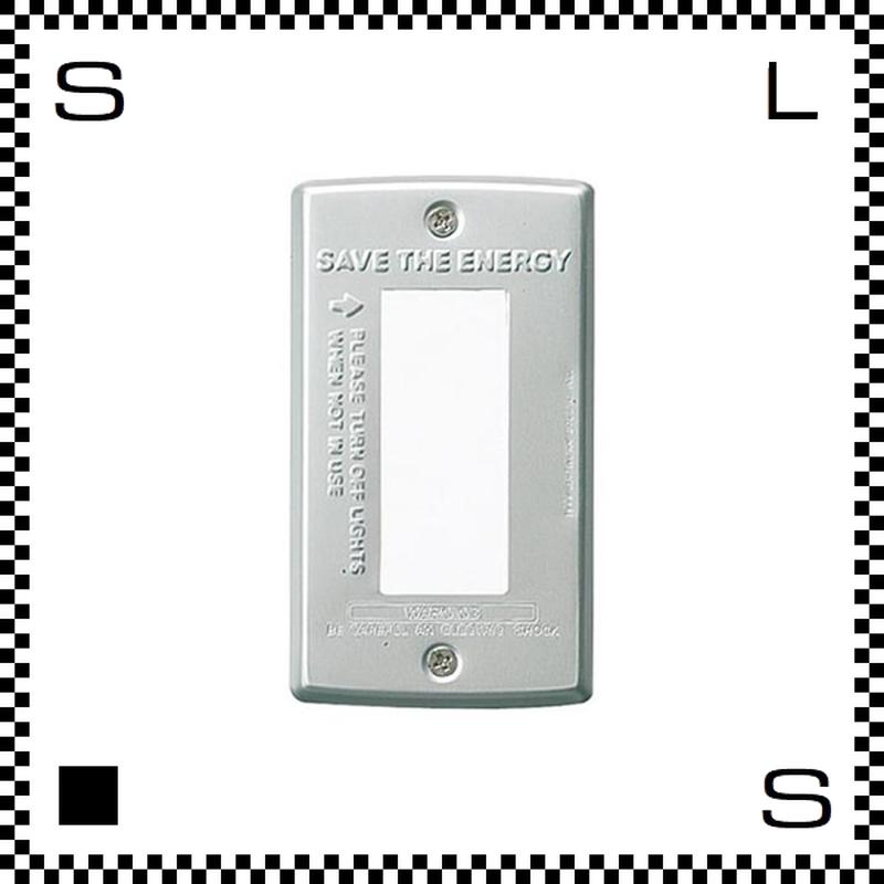 アートワークスタジオ スイッチプレート アルミ 3口用 立体加工 コンセントプレート デザインコンセントプレート TK-2043