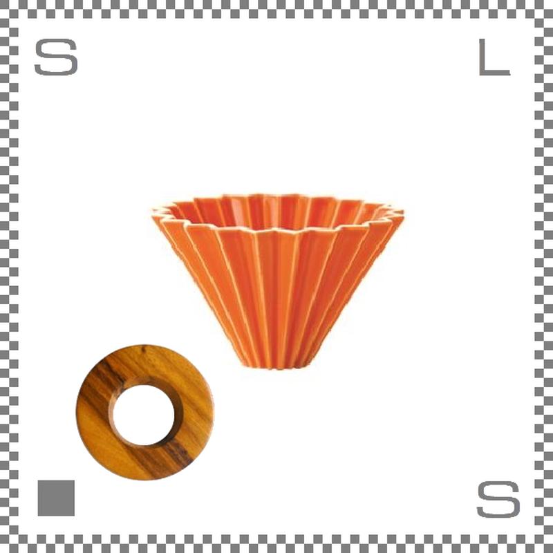 ORIGAMI オリガミ ドリッパーセット ドリッパー Sサイズ オレンジ 1~2杯用&専用ドリッパーホルダー