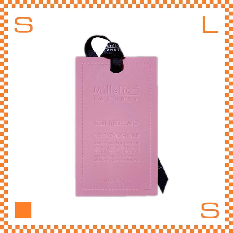 Millefiori ミッレフィオーリ センテッドカード Wisteria ウィステリア 3枚入り 2~3か月持続 衣類用芳香剤 イタリア製 CARD-A-003