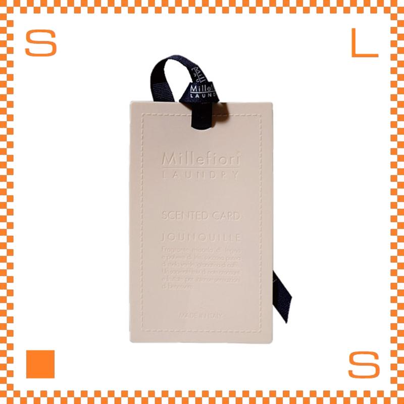 Millefiori ミッレフィオーリ センテッドカード Narcisse ナルシス 3枚入り 2~3か月持続 衣類用芳香剤 イタリア製 CARD-A-001