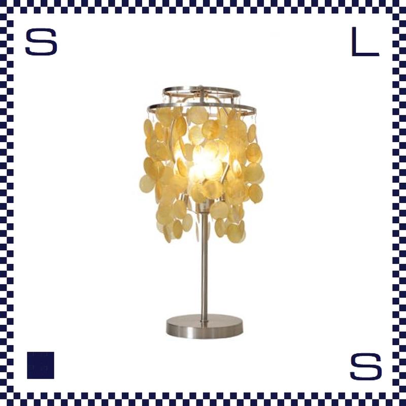 HERMOSA ハモサ SHELL TABLE シェルランプ テーブル ベージュ テーブルランプ カピス貝 ミッドセンチュリー ファンシェルランプ風
