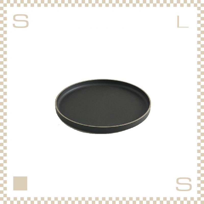 ハサミポーセリン プレート 直径145mm ブラック Φ145/H21mm スタッキング可 HPB002 Hasami Porcelain