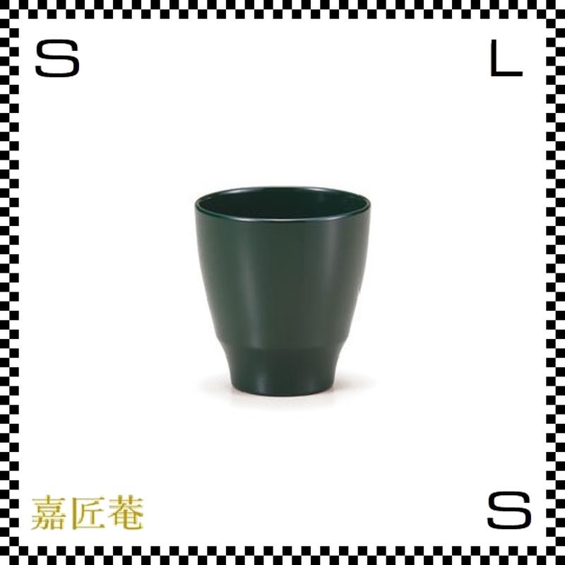 十色のぐい呑み カップ 緑 グリーン Φ6.7/H6.9cm 漆カップ 漆塗装 ちょこ フリーカップ 小鉢 日本製
