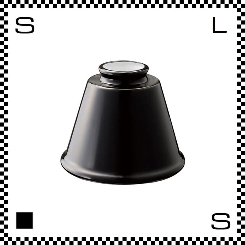 アートワークスタジオ Trap トラップエナメルシェード ブラック シェードのみ Φ142/H105mm ベルモチーフ ホーロー仕上げ ミニエナメルシリーズ AW-0053-BK (※)