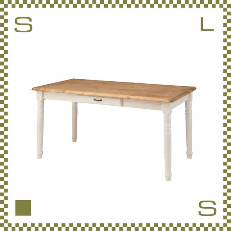 ダイニングテーブル フレンチカントリー風 ホワイト W150/D80/H70cm 引き出し付き azu-cfs211