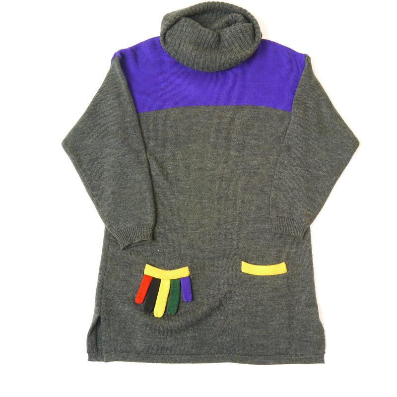 80s unique knit dress