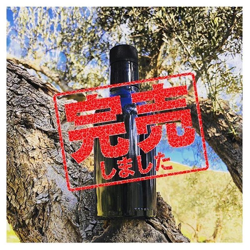 オリーブオイル250ml(瓶)