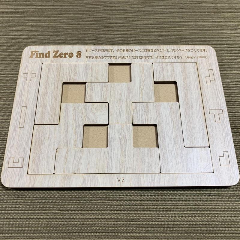 Find Zero 8