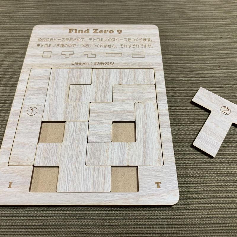 Find Zero 9