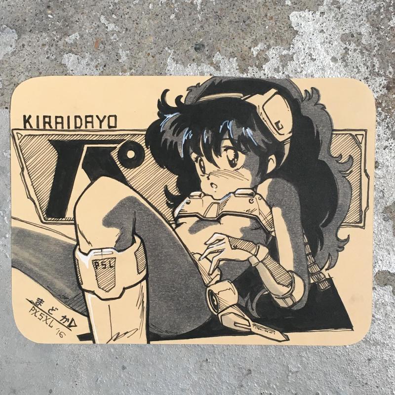 ドローイングステッカー『KIRAIDAYO なな子(仮) 』