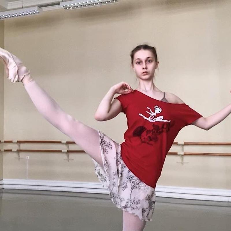 [Ballet Papier] T-SHIRT 'KITRI LOVE'