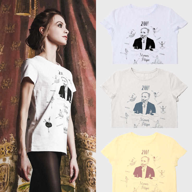 [Ballet Maniacs] T-shirt 'Marius Petipa'