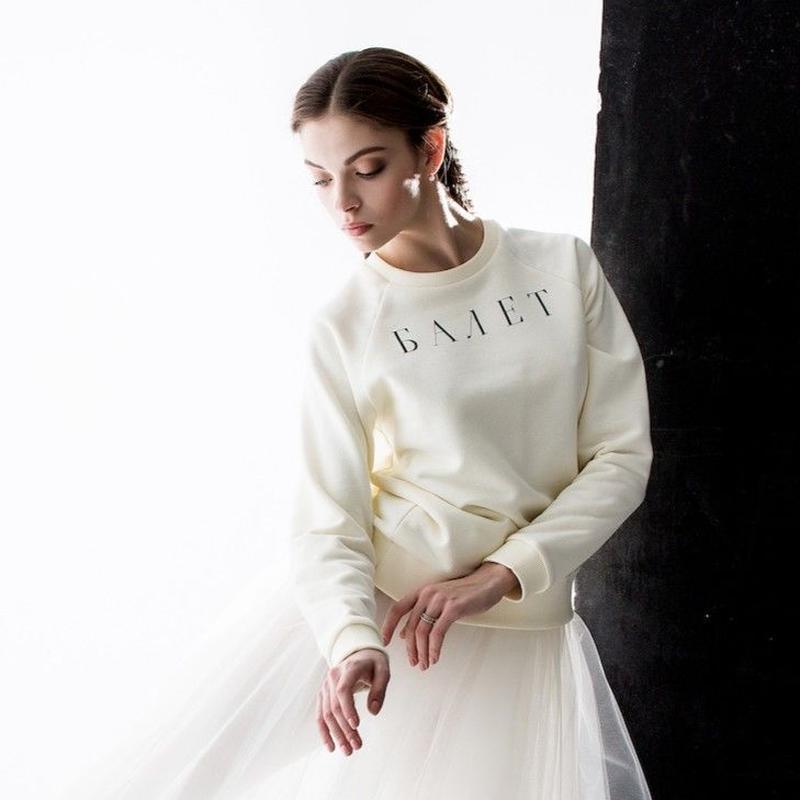 [Ballet Maniacs] Sweatshirt Champagne Балет