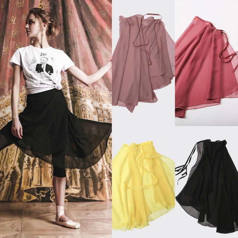 [Ballet Maniacs] Wrap Skirt Midi