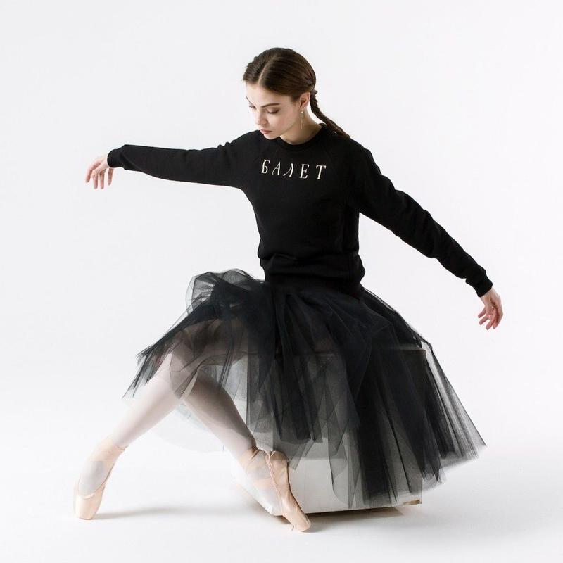 [Ballet Maniacs] Sweatshirt Black Балет