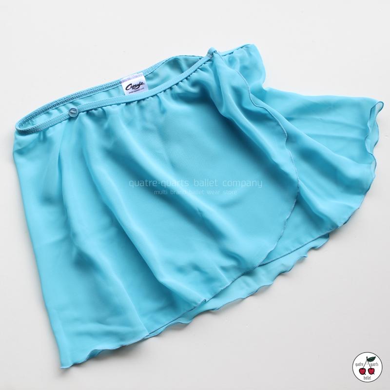 Capezio ボタンラップスカート