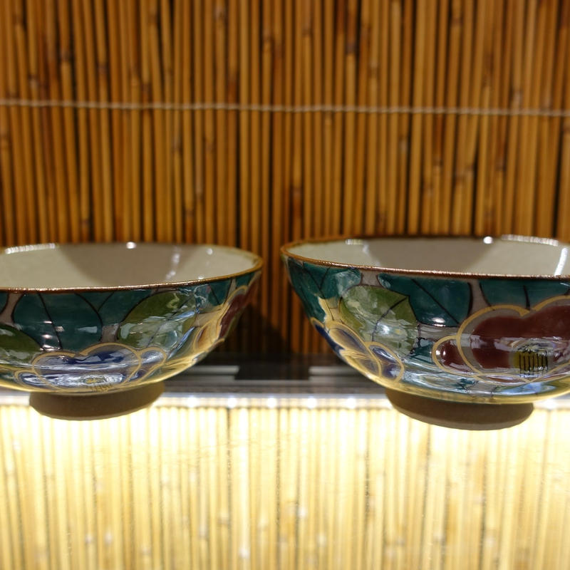 美山窯夫婦飯碗(京山茶花大)