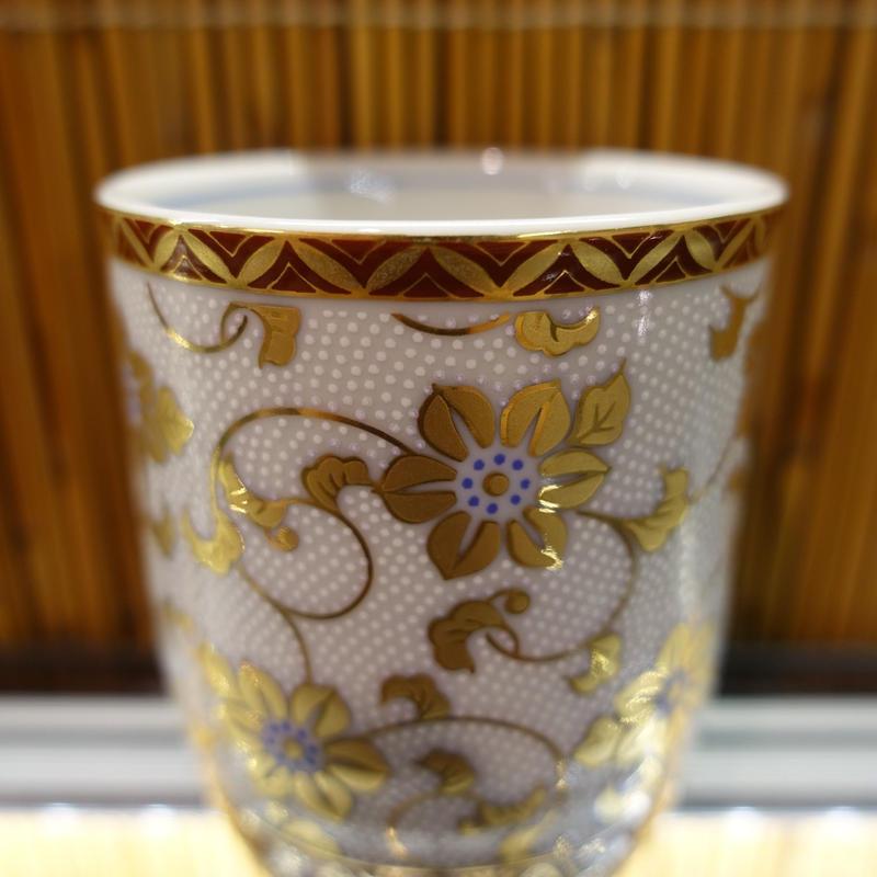 呑(金山窯)