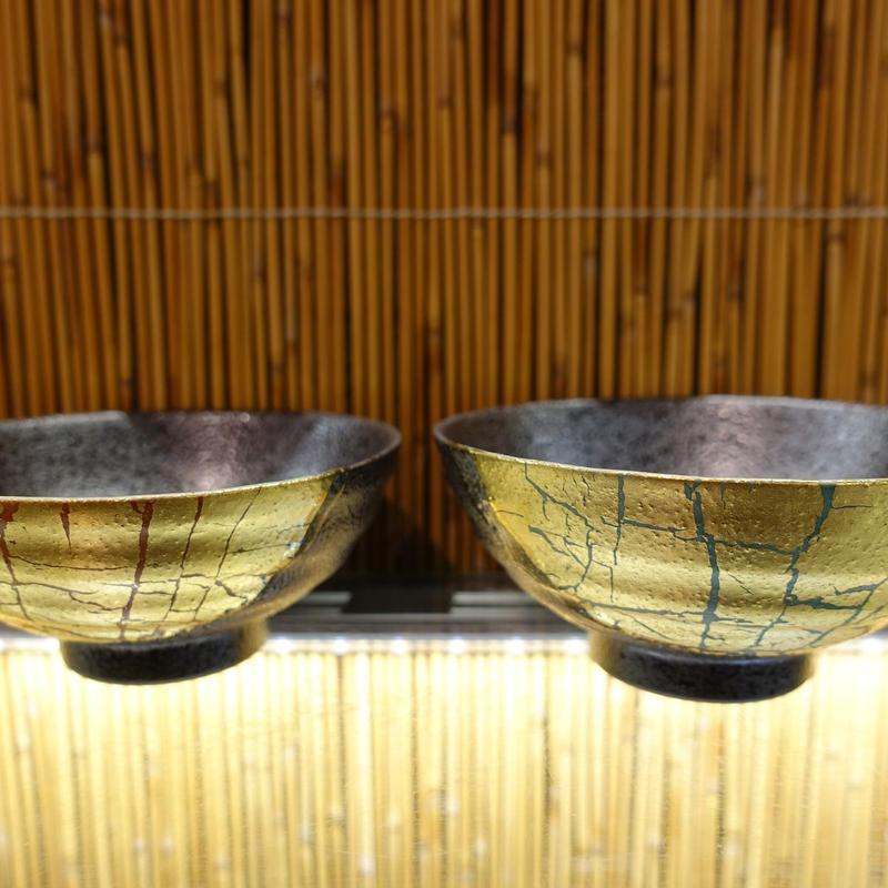 明山窯夫婦飯碗(金箔彩小)