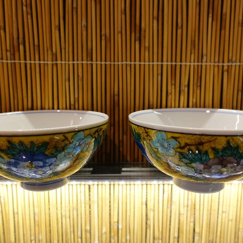 仙春窯夫婦飯碗(吉田屋大)