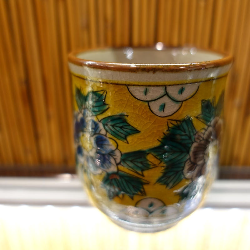 湯呑(美山窯 小)